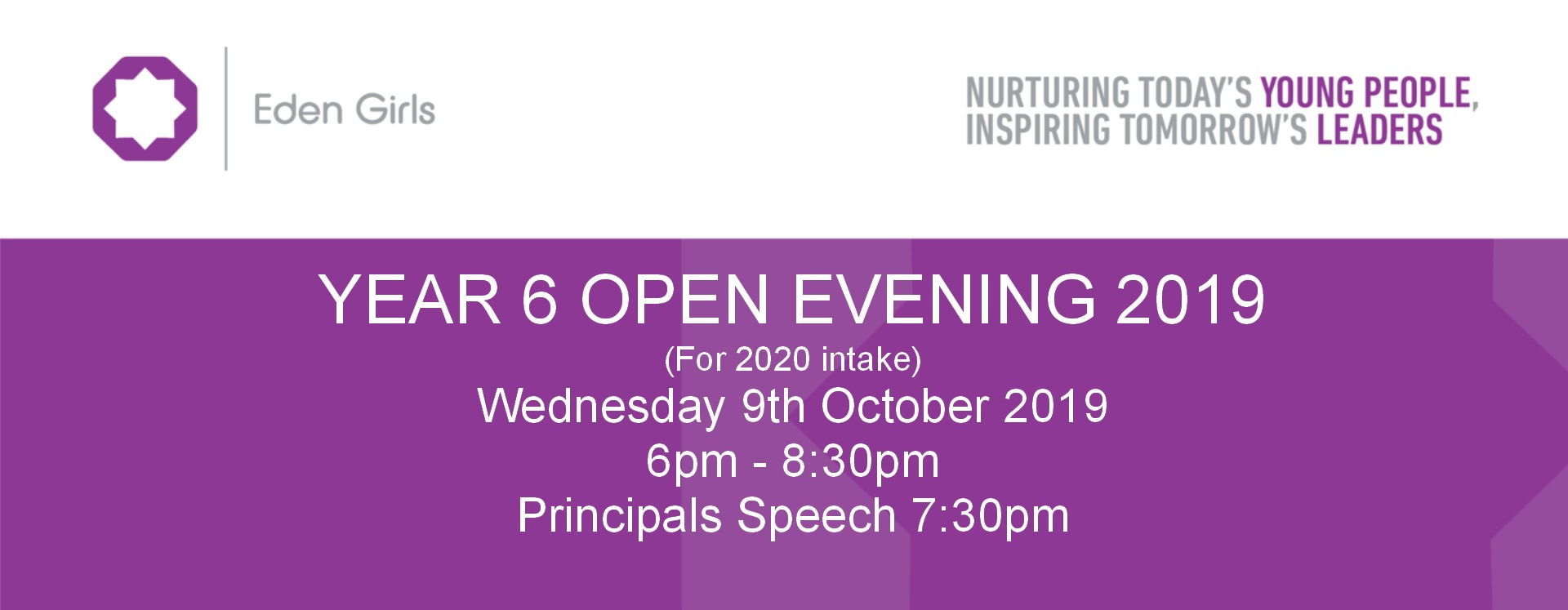 Our Open Evening